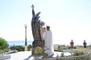 Monument Bryan Portelli